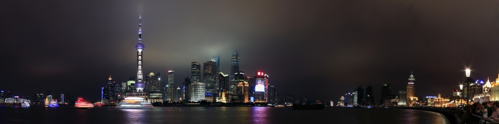 A photograph of the Shanghai skyline